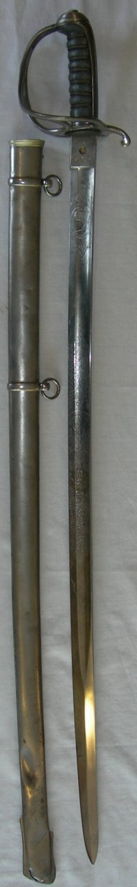 1821 Pattern British Royal Artillery Officer's Sword