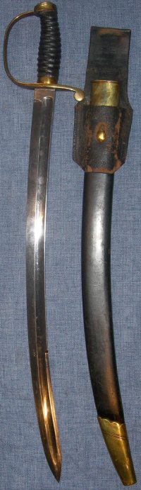 Mid to Late Victorian British Police / Constabulary Sword