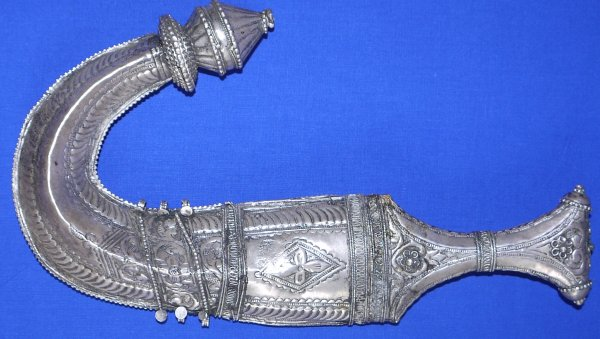 19/20C Silver Jizan / South West Saudi Arabian Jambiya