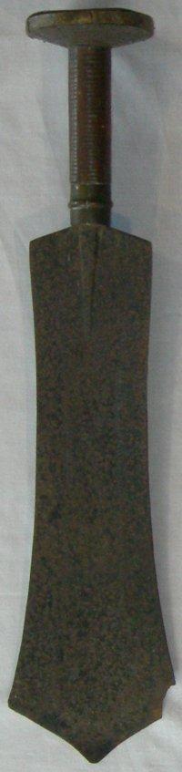 "Congolese Teke / Bateke ""Mbyélé"" Sword, Sold"