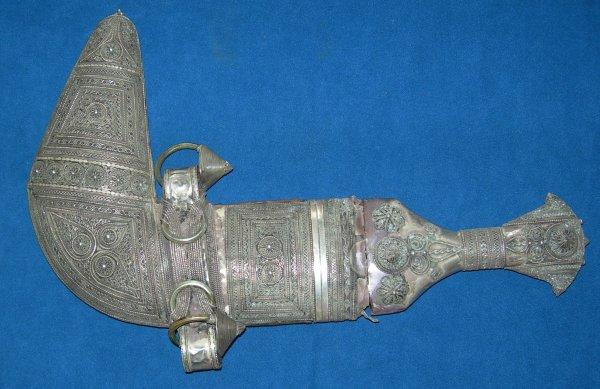 19th Century Silver Omani / Arabian Peninsular Jambiya, Sold