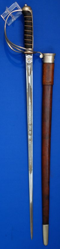 1821 Pattern Late Victorian British Light Cavalry Officer's Sword, Hawkes