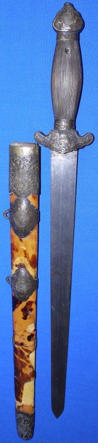 19C Chinese Jian Short Sword with Tortoiseshell Scabbard