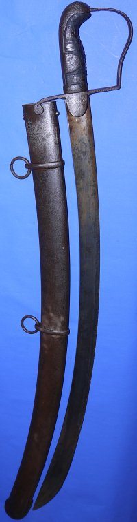 1796 Pattern British Light Cavalry Trooper's Sword / Sabre