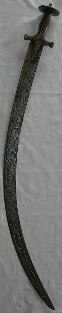 Rajput Tulwar Sword With Koftgari Hilt