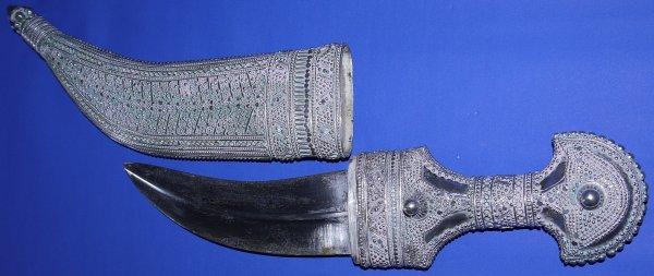 Large fine Arabian Jambiya, 92%+ Silver, Arabic Inscription
