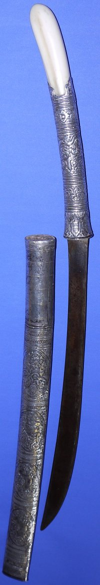 19C / 20C Silver & Ivory Burmese Dha