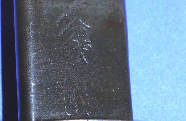Image t47 3