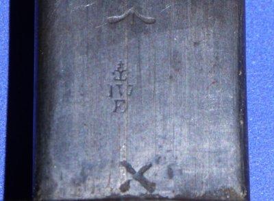 Image af36 4