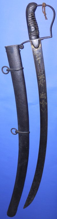 1796P Poldark era/area Blue & Gilt Freemason Physician's Sabre