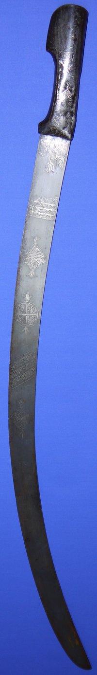 19C Caucasian Shaska / Shasqa With Islamic Silverwork