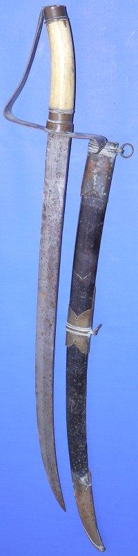 19C / 20C Nguyen Dynasty Vietnamese Guom Sword
