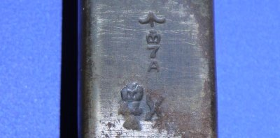 Image W26 4