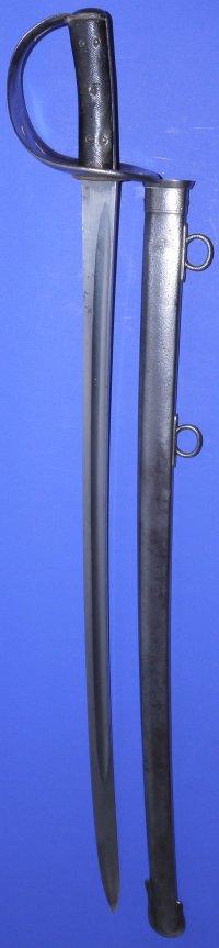 Rare 1881 Pattern British Cavalry Trooper's Sword, Sold