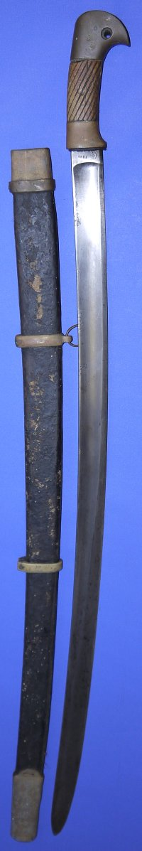 Authentic M1881 Imperial Russian Cossack's Shaska / Shasqua